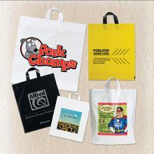 Soft loop handle bags-7